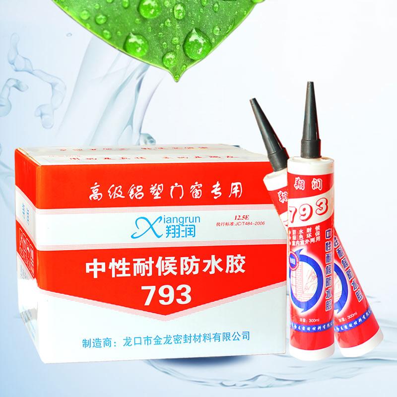 中性耐候防水胶